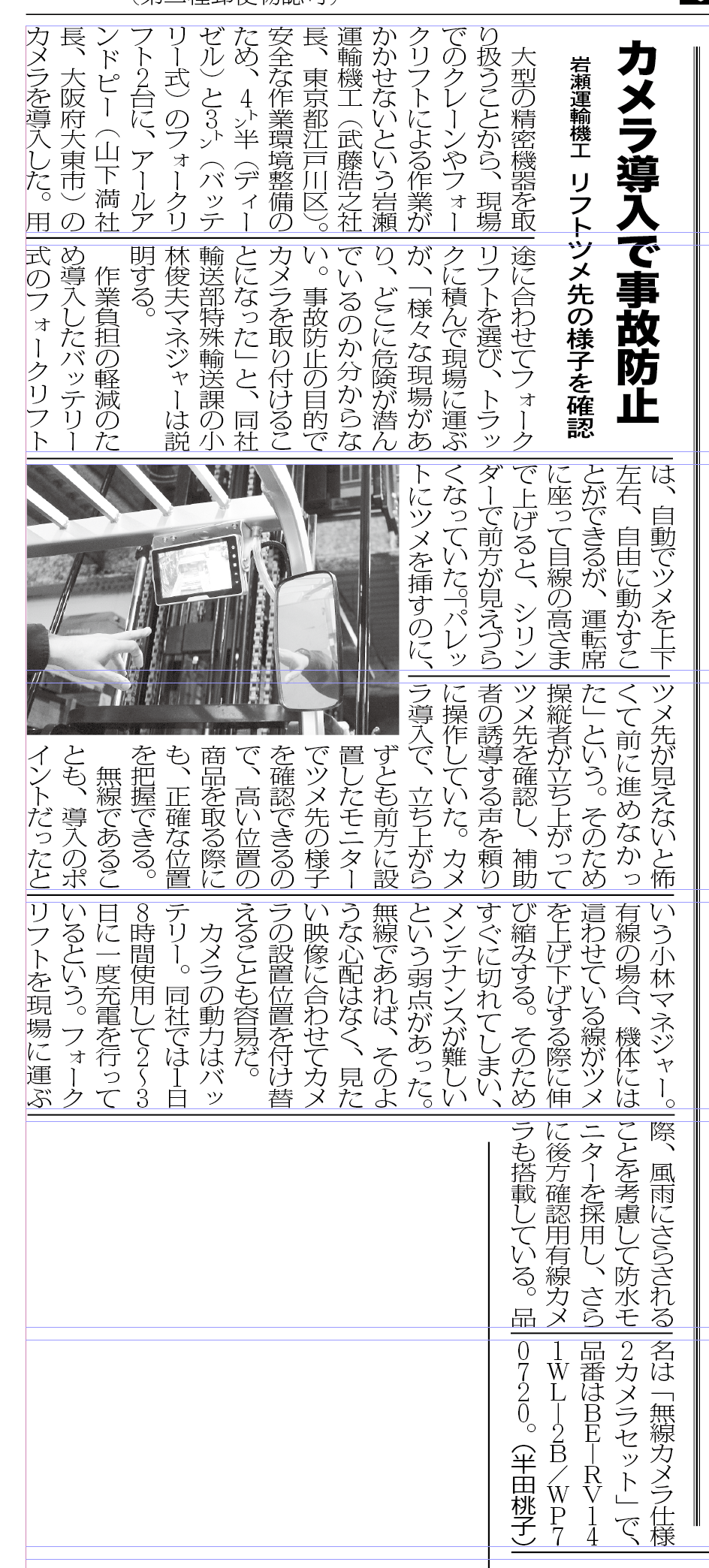 https://www.r-p-jp.com/work/c-work/86.html